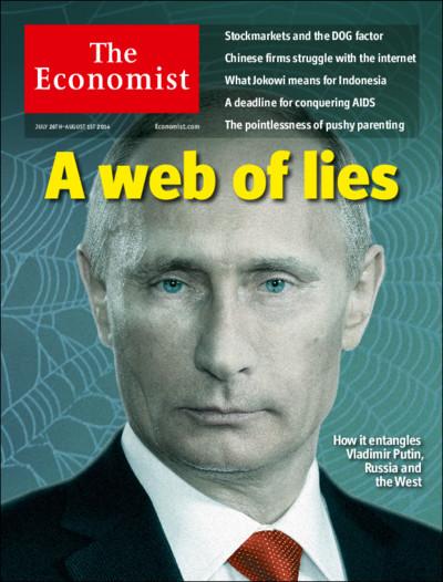 The Economist - July 26th 2014