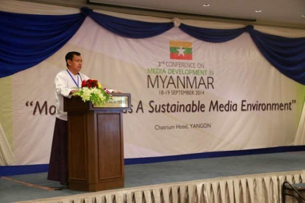 Information Minister U Ye Htut speaks during the opening session of the third annual conference on media development in Myanmar on September 18. The two-day event is being held at the Chatrium Hotel, Yangon. Photo: Bo Bo/Mizzima
