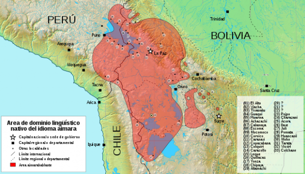 Aymara Language Domain.  Image from WikiCommons