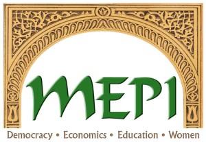MEPI Logo